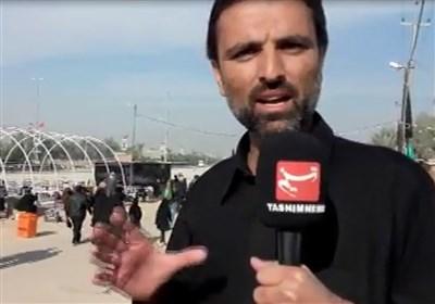 کربلا؛ اربعین مارچ سے تسنیم نیوز کی خصوصی رپورٹ