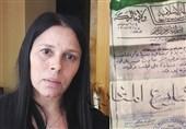 زن تونسی