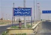شهر رقه / رقه / الرقه