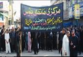 مراسم عزاداری تاسوعای حسینی در شهرهای مختلف پاکستان برگزار شد +تصاویر