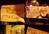 بحرین میں شیخ عیسیٰ قاسم کی عدالت میں پیشی کے موقع پر عوامی مظاہرے