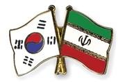 پرچم ایران و کره