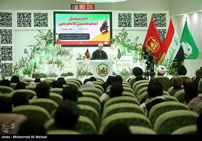 المؤتمر الدولی للامام الحسین(ع) فی العتبة الحسینیة المقدسة