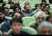 کنفرانس جهانی امام حسین(ع) - کربلا معلی