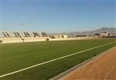 استادیوم پاکدشت