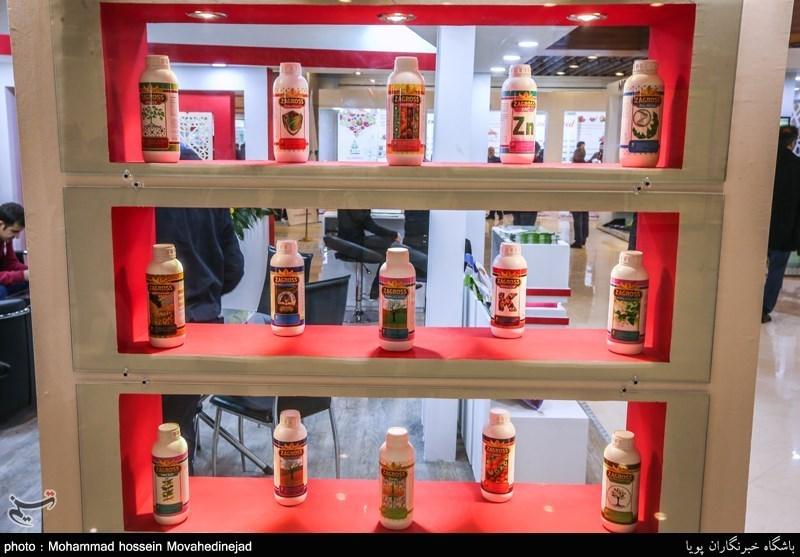 نمایشگاه بین المللی باغبانی،نهادها،گلخانه،گیاهان دارویی ماشین آلات و صنایع وابسته