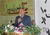 عبدالرضا رئیسی
