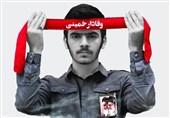 380 عنوان برنامه به مناسبت هفته بسیج در اصفهان اجرا میشود