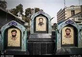 رونمایی از تمثال شهدای دانشجوی پیرو خط امام