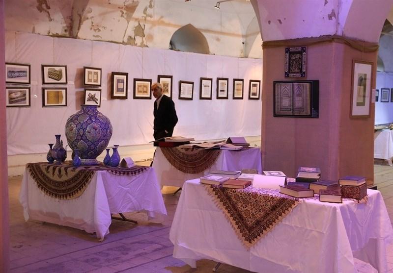 İran Suriye İşbirliği İle Şam'da Sanatın Gözünde Kur'an Sergisi Düzenlendi