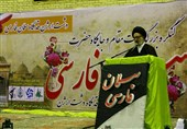 کنگره سلمان فارسی