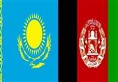 پرچم قزاقستان و افغانستان