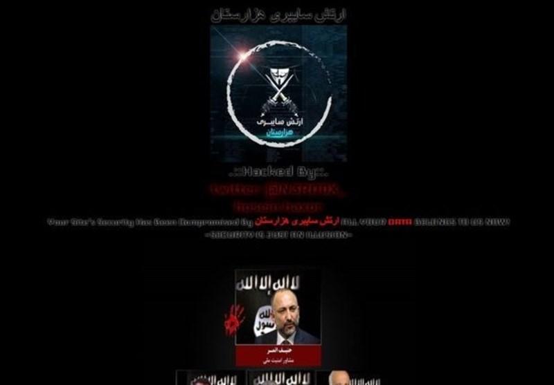 Afganistan Ulusal Güvenlik Sitesine Siber Saldırı/IŞİD ile Hükumet Birlikte