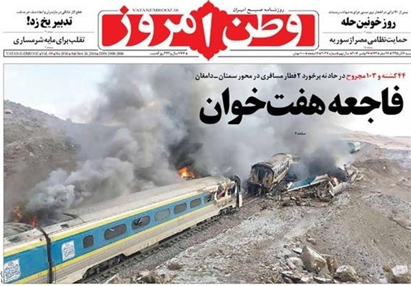 روزنامه «وطن امروز» مجرم شناخته نشد