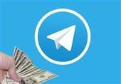 تلگرامِ خوب یا بد؟