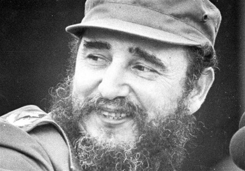 Fidel Kimdir?