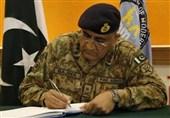 آرمی چیف نے13 دہشت گردوں کی سزائے موت کی توثیق کردی