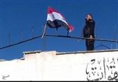 Suriye Ordusu, El Bab'a Ulaştı
