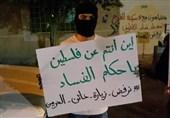 تظاهرات منطقه الشرقیه
