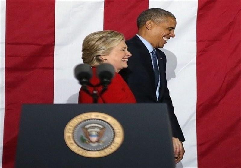 أوباما هو من أقنع کلینتون بالإقرار بهزیمتها