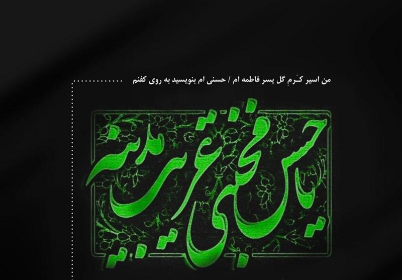 توصیف کرامت در کلام امام حسن مجتبی(ع)
