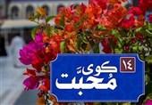 پخش مستقیم تعویض پرچم مرقد امام حسین(ع) امشب ساعت 21