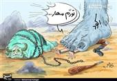کاریکاتور/ افتخار تورم تک رقمی با رکود!!!