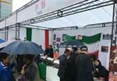 نمایشگاه خیریه چین