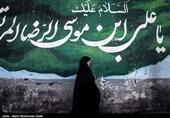 ورود کاروان زائران پیاده حرم رضوی به مشهد