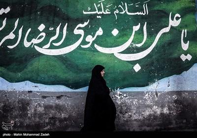 Muslim Pilgrims Walk to Shrine of Imam Reza in Mashhad