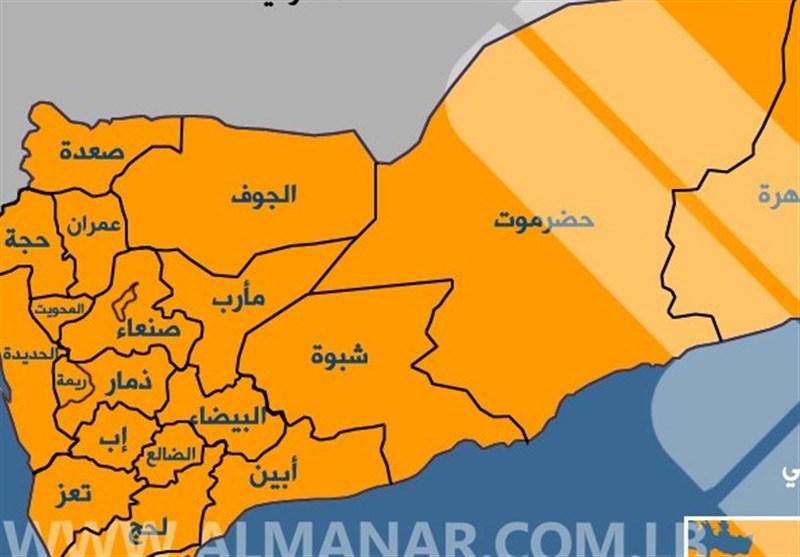 إعلان تشکیل حکومة الإنقاذ الوطنی فی الیمن