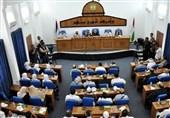 "واکنش تشکیلات خودگردان فلسطین به اعلام موعد ""معامله قرن"""
