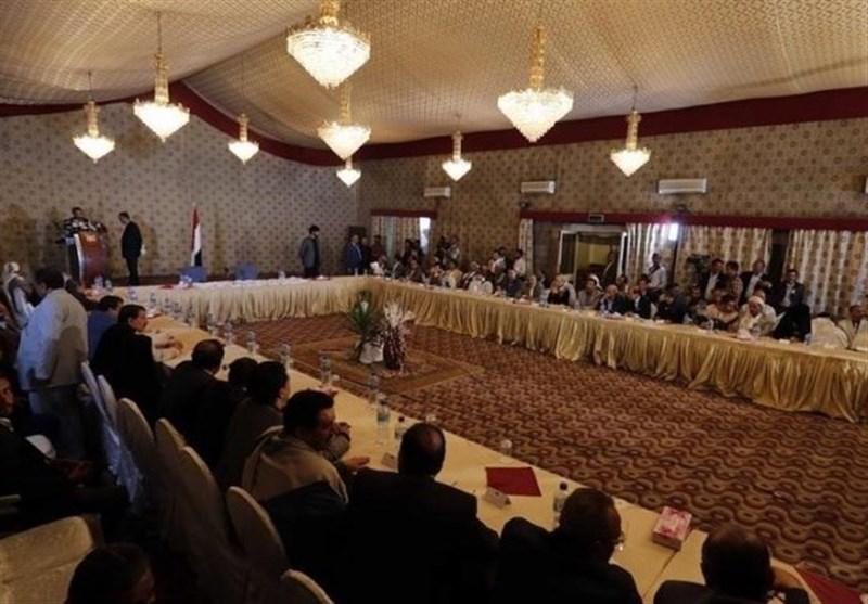 Yemen'de Ulusal Kurtuluş Hükümeti