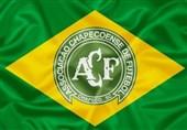 تیم فوتبال چاپِکونز برزیل