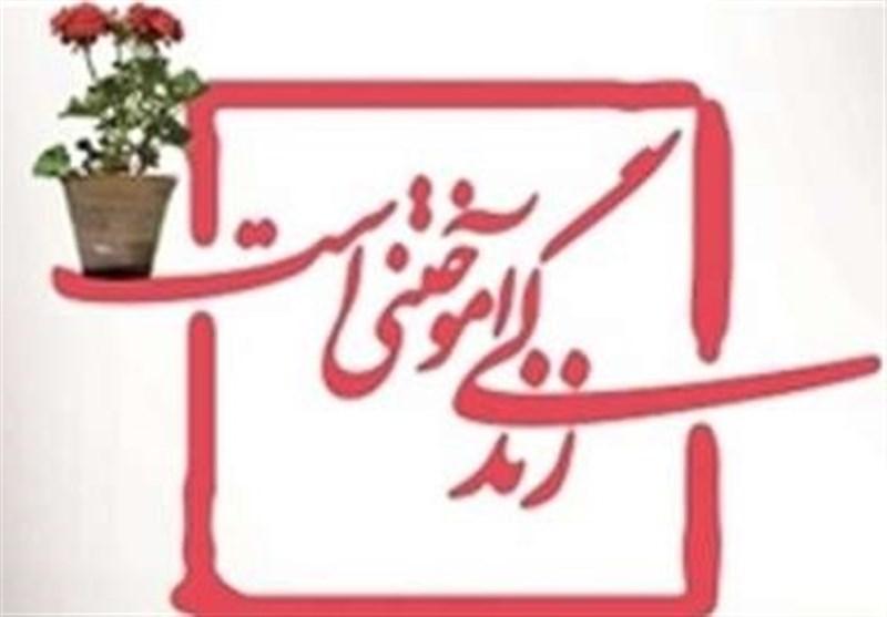 دوره آموزش مهارتهای 10 گانه زندگی در استان گیلان برگزار میشود