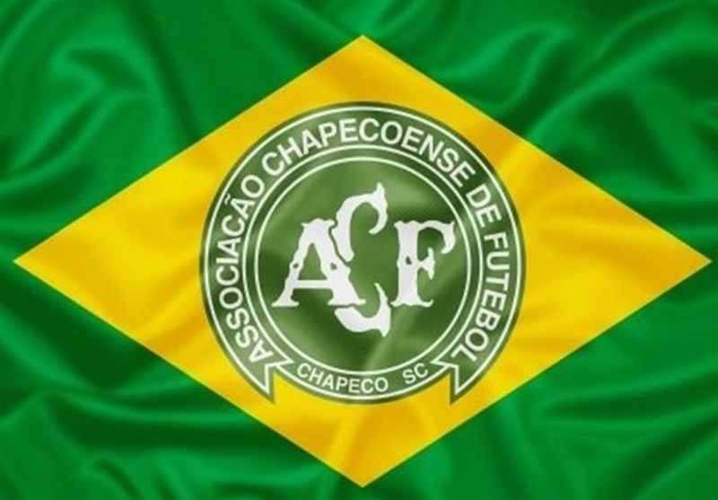 درخواست عجیب از کنفدراسیون برزیل برای تسلی خاطر بازماندههای سانحه هوایی تیم برزیلی