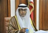غانم بن فضل البوعینین - بحرین