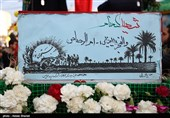 تشییع دو شهید گمنام در فردیس کرج