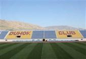 ورزشگاه دهوک عراق