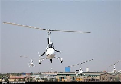 هواپیما جایروپلن