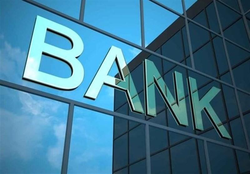 """معمای مجهول تاسیس بانک جدیدی به نام """"بانک توسعه جمهوری اسلامی"""""""