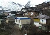 روستای هفت جوی