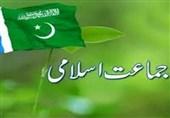 سینیٹ اپوزیشن لیڈر کے انتخاب کیلئے جماعت اسلامی کا پی ٹی آئی کی حمایت کا اعلان