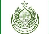 صوبہ سندھ میں 10 دن کیلئے ڈبل سواری پر پابندی