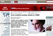 «بند به بند با گام دوم»ــ9|از دروغپردازی تا جعل سند به سبک BBC برای تحریف انقلاب