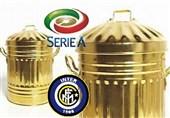 اینتر جایزه سطل زباله طلایی سری A