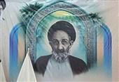 32 اثر برتر در کنگره علمی-پژوهشی علامه بلادی در بوشهر تجلیل شد