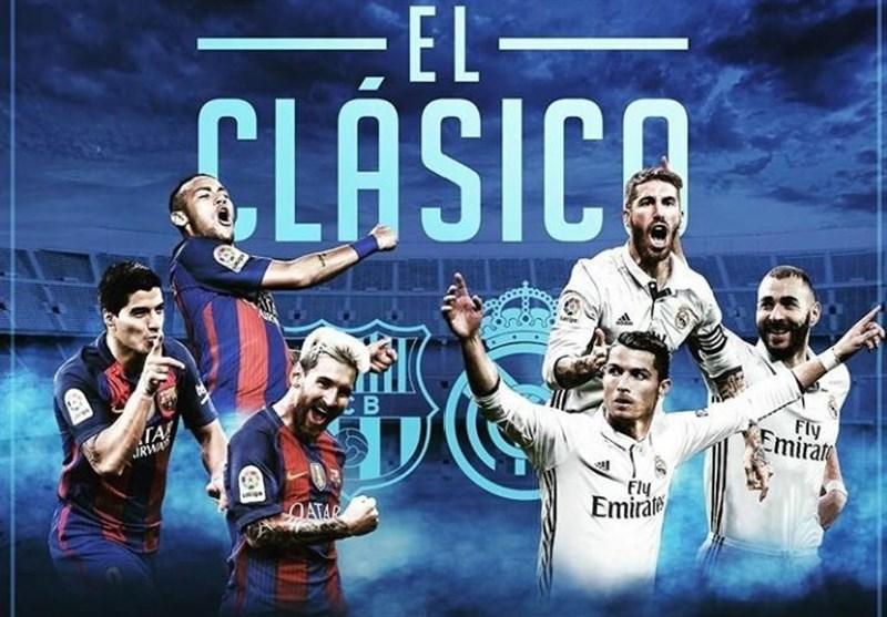 رئال مادرید - بارسلونا؛ فصل دویستوهفتادم دشمنی، قسمت آخر دوئل قهرمانی؟
