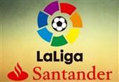 جدول ردهبندی لالیگا در پایان هفته شب دوم هفته سی و یکم؛ بارسلونا شکستناپذیر ماند