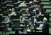 تقدیم لایحه بودجه 96 به مجلس